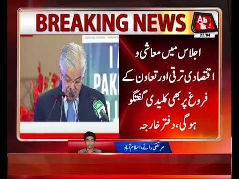 Khuwaja Asif to Aeet Chinese Counterpart Tomorrow