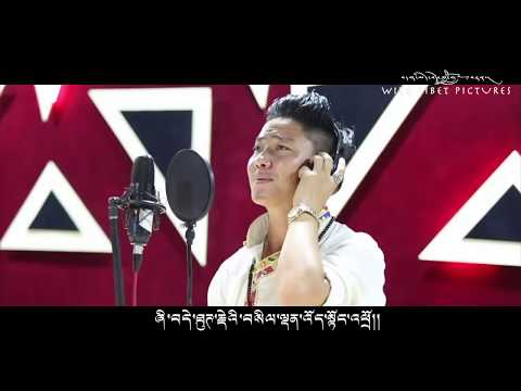 "new tibetan song 2017 "" NGAYI - LAMA"" BY TAHI NAMGYAL"