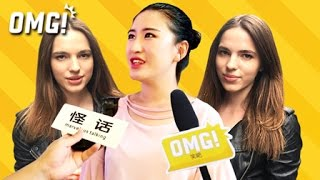 Dating Speed in  China v.s. UK 恋爱多久接吻同居?