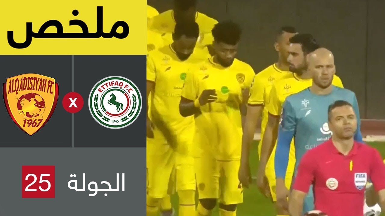 ملخص مباراة الاتفاق والقادسية في الجولة 25 من دوري كأس الأمير محمد بن سلمان للمحترفين