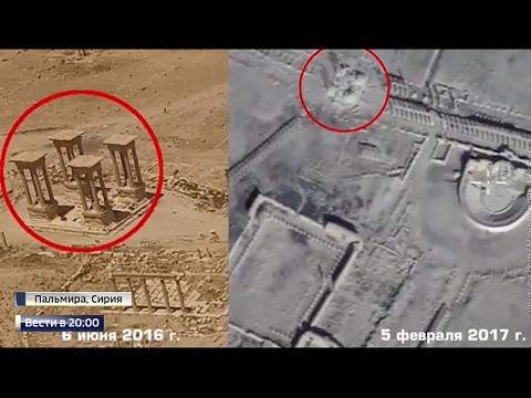 Tetrapylon Is Gone: ISIS Terrorists Bomb Ancient Monuments of Palmyra