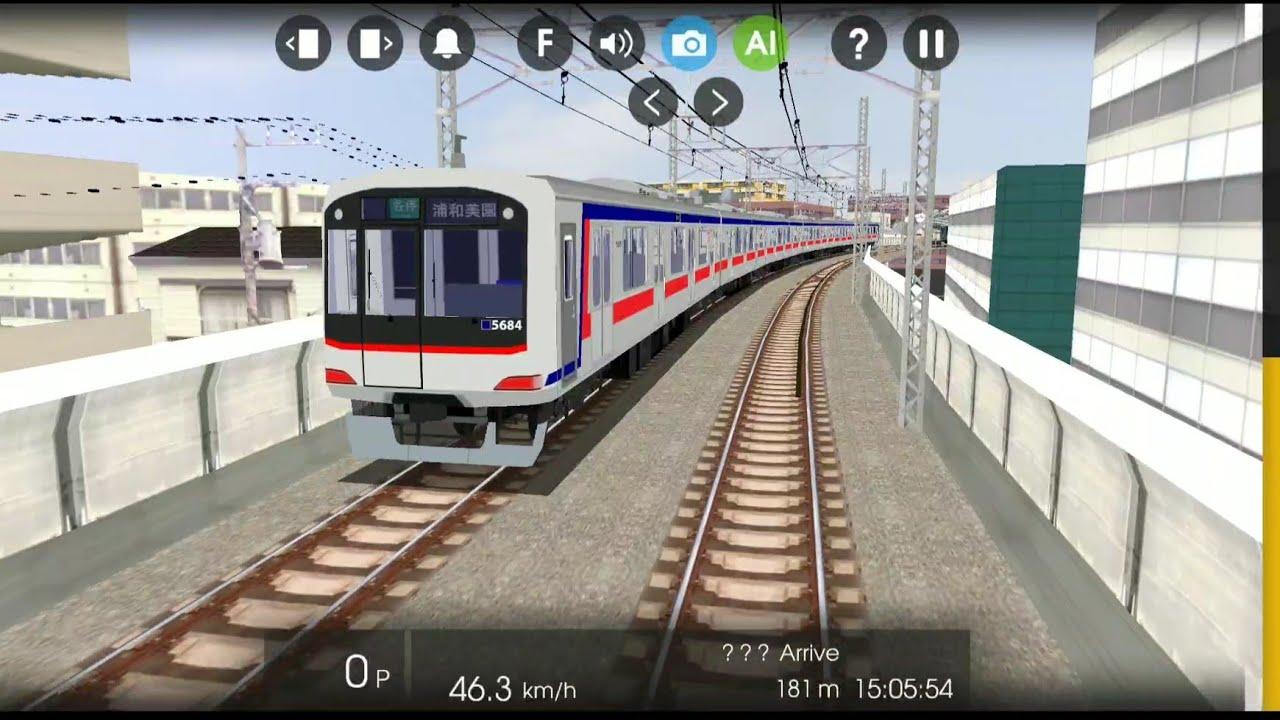 HmmSim 2 - Tokyu Meguro Line (Link In Description) 1080p 50FPS