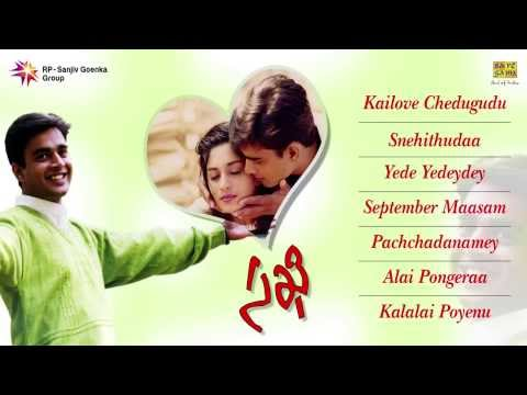 Sakhi | Telugu Movie Audio Jukebox | Madhavan, Shalini
