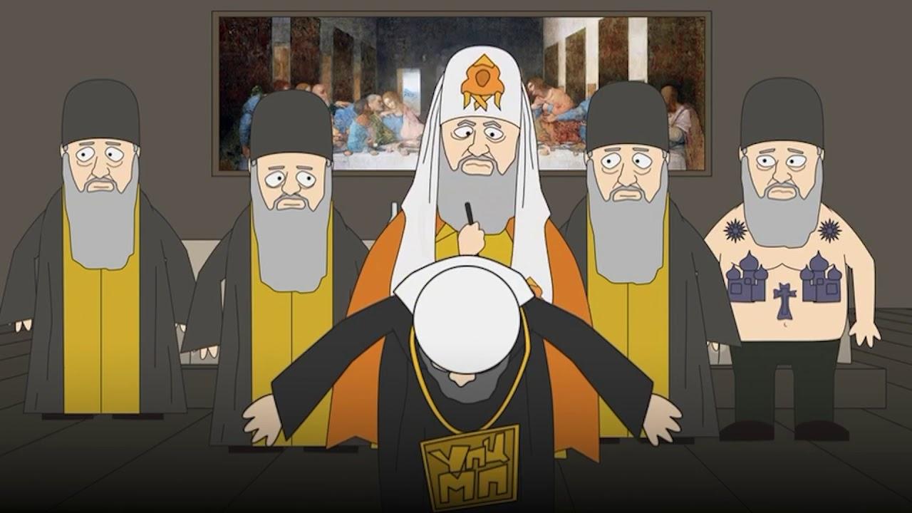 «Путина Томосом сразило» - Порошенко использует мультики в религиозной войне