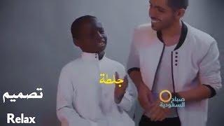 ثاني راح ونساني ذاك الأناني| الطفل فيصل العتيبي مع عبدالله الخشرمي مع الكلمات 😍😍