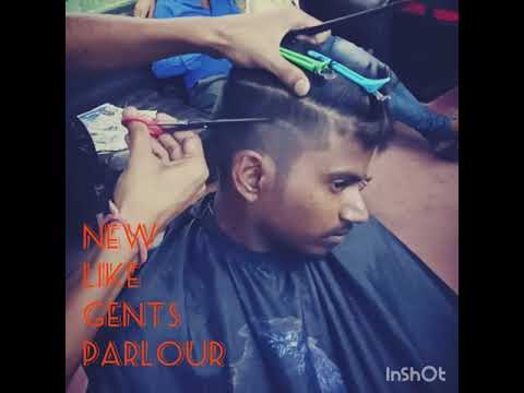 New Hairstyle 2018 Hair Cuts New Like Gents Parlour Youtube