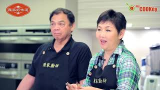 陳家廚坊:茄汁煎蝦碌 Chan's Kitchen Seared Prawn in Tomato Sauce