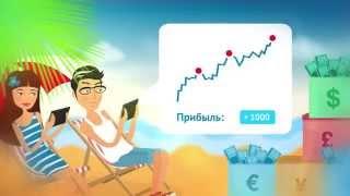 Forexline — 11 лет на рынке Форекс в Беларуси
