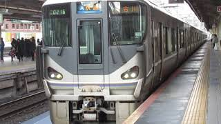 JR神戸線225系0番台快速三ノ宮駅発車