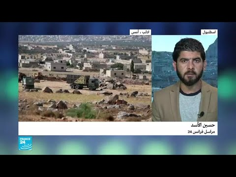 القوات السورية تطلق النار قرب موقع مراقبة تركي..ما المقصود؟  - نشر قبل 2 ساعة