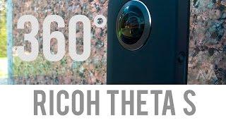 Ricoh Theta S, Обзор камеры 360°
