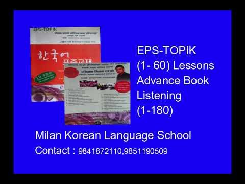Listening Eps-Topik 60 Lessons Book (1-180)