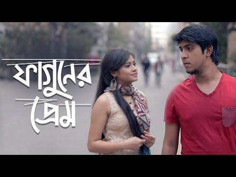 Faguner Prem | Tawsif Mahbub | Tasnuva Tisha | Bangla New Natok 2019