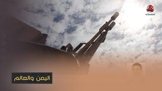 محمد جميح:لا يمكن للصواريخ أن تنطلق من صنعاء إلا بأوامر من إيران