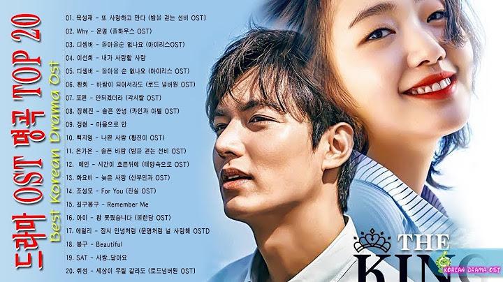드라마 OST, 영화 사운드 트랙 컬렉션 광고 없음 💎 BEST 최고의 시청률 명품 드라마 OST [HD]