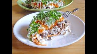 """Слоёный салат """"Восторг"""" ...приводит в восторг всех, кто его пробовал!"""