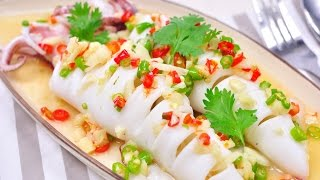 Steam Squid with Spicy Chili and Lemon Sauce - Pla Muk Nung Manow ปลาหมึกนึ่งมะนาว [4K]
