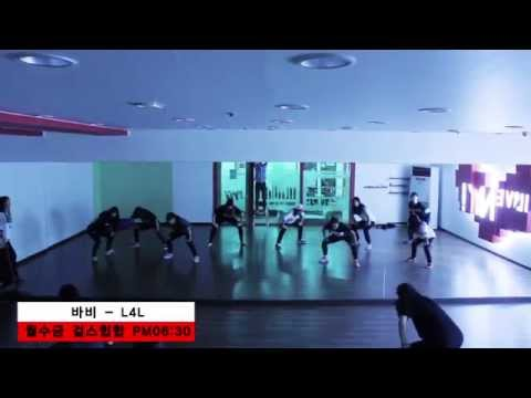 Bobby(바비) - L4L(Lookin' For Luv) Girls hiphop Choreography By NYDANCE 걸스힙합 창작안무 엔와이댄스