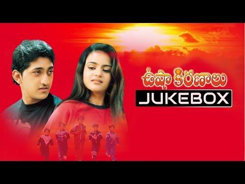 Usha Kiranalu Telugu Movie Songs Jukebox || Chaitanya, Misha
