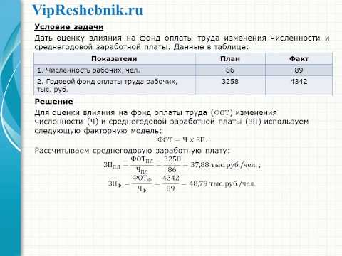 Решение задачи №553 на Vipreshebnik ru