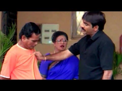 Ravi Teja Scolding L.B. Sriram Comedy Scene    Itlu Sravani Subramanyam Movie    Ravi Teja, Tanu Roy