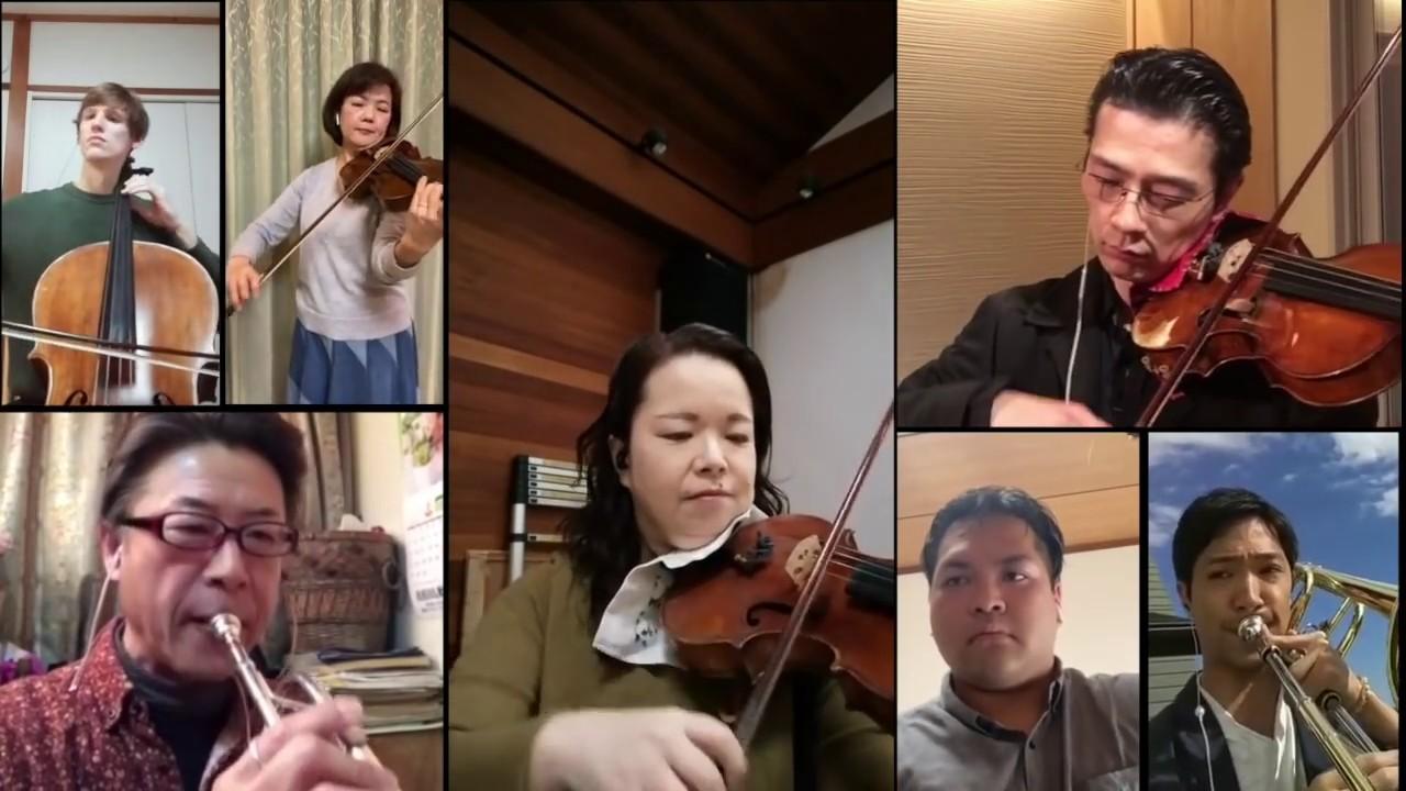 オーケストラ テレワーク