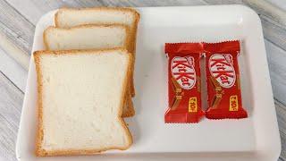 5 Minutes Instant Snacks RecipeQuick &amp Easy Evening SnacksCrispy &amp Tasty Bread SnackSnacks Recipe