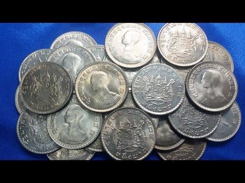 Free Thai Coin Footage : 1 Baht 1962