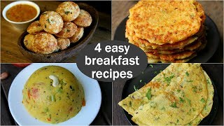 Indian Breakfast Recipe
