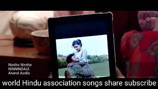WHA songs | Ninthe Ninthe | Ninnindale | punithrajkumar |Kannada appu hits | official video|