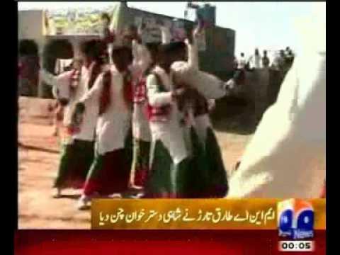 VIP Prime Minister of Pakistan & Poor MNA of Mandi Bahauddin