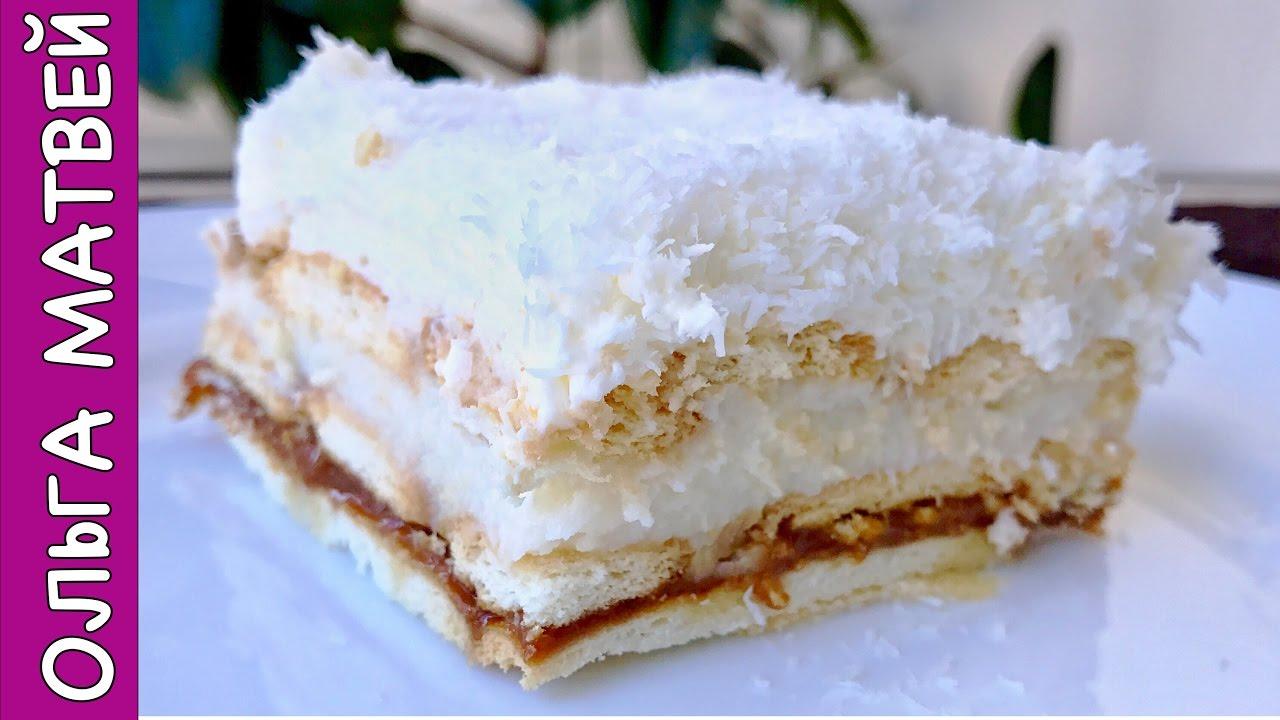 Картинки по запросу Торт «Рафаэлло» без выпечки, это нереально вкусно!