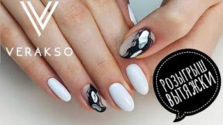 Конкурс/Розыгрыш Вытяжки! Повторяю популярный дизайн ногтей из Инстаграма. 112