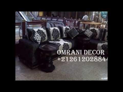 Omrani decor 212612028844 salon marocain youtube - Faire un salon marocain ...