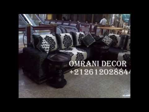 omrani decor 212612028844 salon marocain youtube. Black Bedroom Furniture Sets. Home Design Ideas