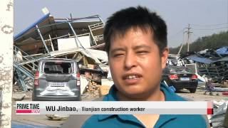 At least 50 killed in huge explosion in Tianjin, China Wednesday   중국 톈진 폭발 사고