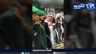 """بالصور: الملك سلمان بن عبدالعزيز مع أميرين كانا محتجزين في الـ""""ريتز"""""""