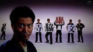 相棒6のオープニングです。 水谷豊 寺脇康文 直撮りなので クオリティに...