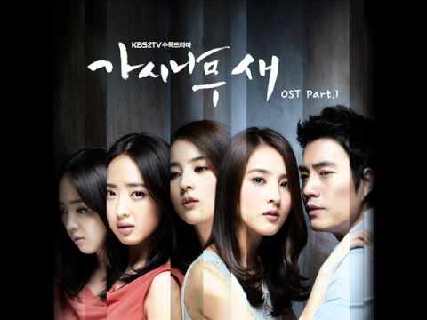 SG Wannabe -  너란 사람 (The Thorn Birds OST Part 1)