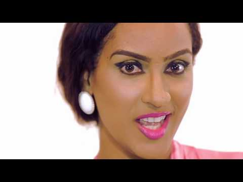 Traffic Jam - Juliet Ibrahim ft Kay Dizzle