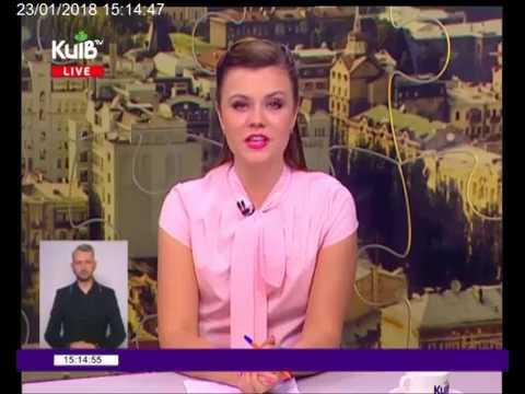 Телеканал Київ: 23.01.18  Громадська приймальня 15.10