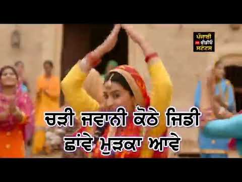 Saat Pind  By Gurlez  Akhtar New Punjabi Song WhatsApp Status Video By SS Aman