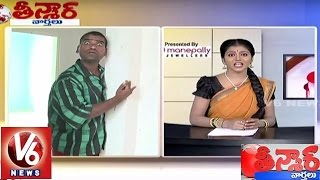 Bithiri Sathi Funny Conversation With Savitri || Double Bed Ro…