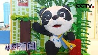 [中国新闻] 新产品新技术新机遇汇聚进博会 | CCTV中文国际