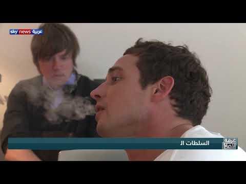 هل من طريقة أقل ضرراً للتدخين؟  - نشر قبل 12 ساعة