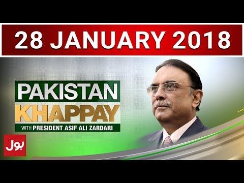 Pakistan Khappay With Asif Ali Zardari | 28th January 2018 - BOL News