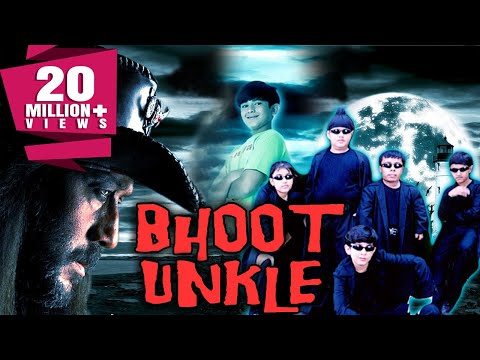 Bhoot Unkle (2006) Full Hindi Movie | Jackie Shroff, Akhilendra Mishra, Sheela David thumbnail