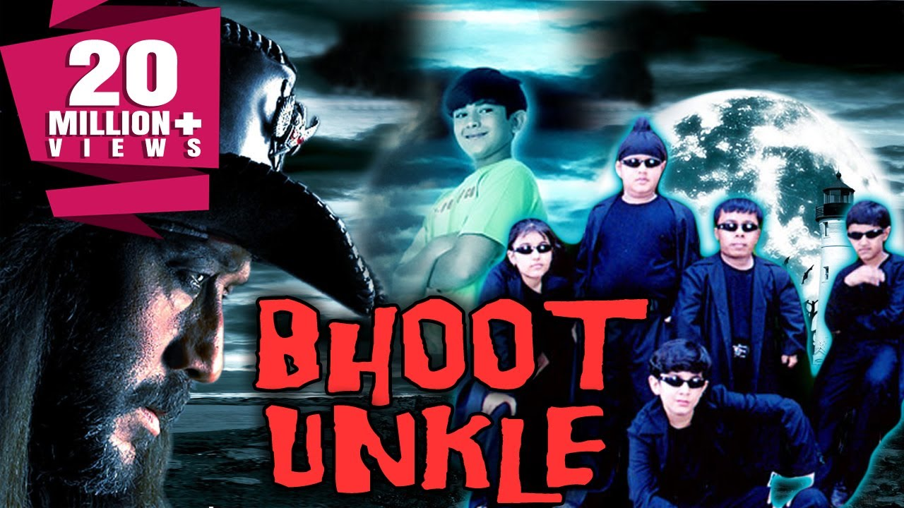 Bhoot Unkle (2006) Full Hindi Movie | Jackie Shroff, Akhilendra Mishra,  Sheela David