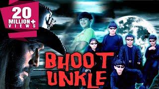 Bhoot Unkle (2006) Full Hindi Movie  Jackie Shroff, Akhilendra Mishra, Sheela David