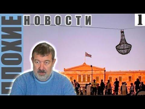 Новости сша к россии